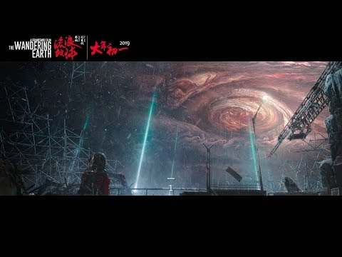 The Wandering Earth - Father and Son Trailer